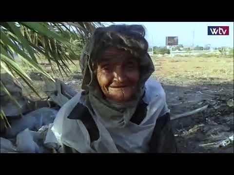 قناة الوسط | الأم تراكي في درنة