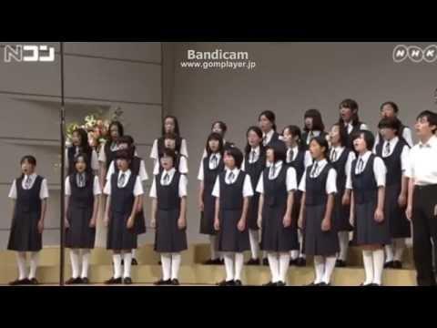 Minowa Junior High School