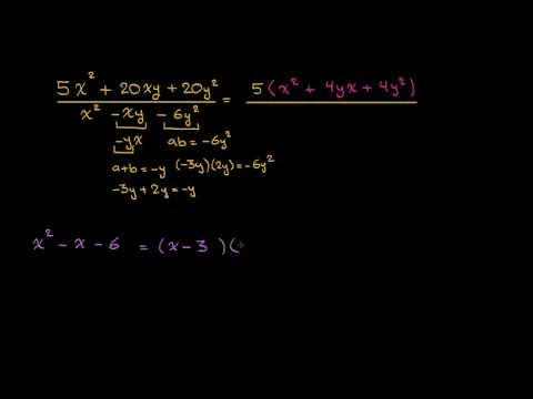 الصف التاسع الرياضيات الجبر 2 تبسيط التعابير النسبية بمتغيرَين