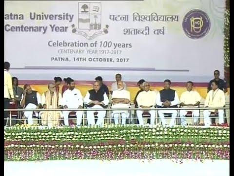 PM Modi attends Centenary Celebrations of Patna University in Patna, Bihar