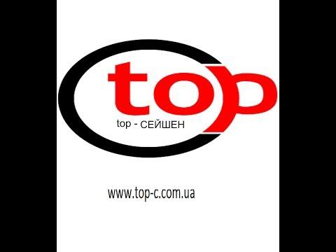 "Кавер-гурт ""тор-СЕЙШЕН"", відео 1"
