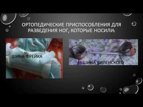 Лечение сустава после ушиба