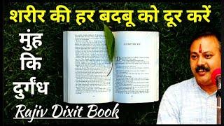 rajiv dixit books pdf - Kênh video giải trí dành cho thiếu
