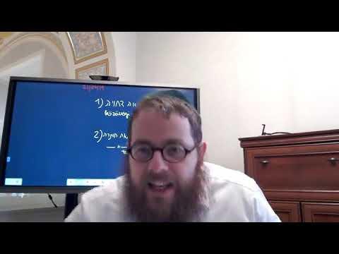 Jomá 8 – Napi Talmud 471 – Miért hintették az elkülönülés mind a hét napján a főpapot?