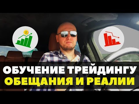 Какой нормальный доход можно найтм в интернете