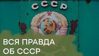 Правда об СССР: рай на земле или империя зла - Гражданская оборона, 26.05
