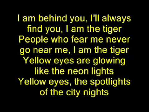 Abba - Tiger - Lyrics