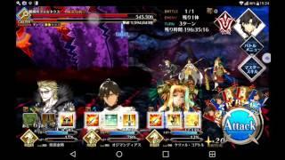 Fate/GrandOrderソロモン観測所フォルネウスメインアカウント