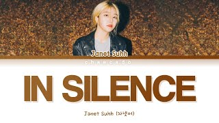 Janet Suhh In Silence Lyrics (자넷서 In Silence 가사) | It's Okay Not To Be Okay 사이코지만 괜찮아 OST