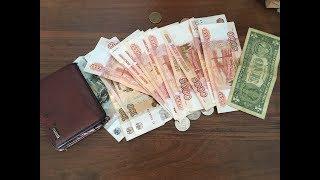 Жесть!!! Нашел кошелек с деньгами!