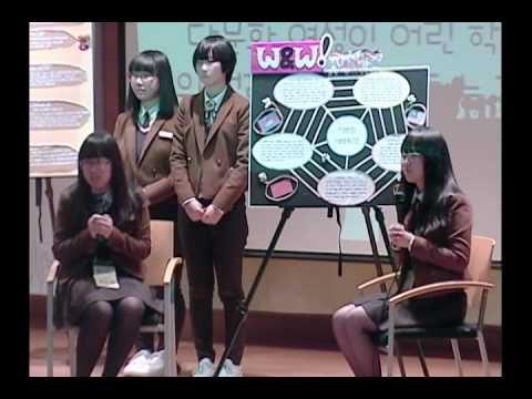 제4회 청소년사회참여발표대회 우수상 창평고등학교 그린나래