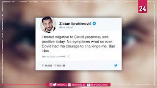Ibrahimovic shrugs off positive COVID-19 test