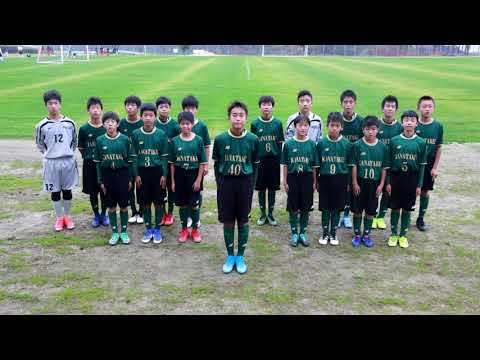 #215 キャプテンTV 福岡市立金武中学校 サッカー部