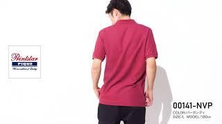 すっきりポロシャツ(ポケットなし)の着用動画を再生