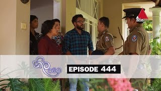 Neela Pabalu - Episode 444 | 23rd January 2020 | Sirasa TV