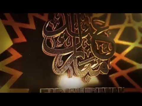 Pemdes Teluk Kapuas Mengucapkan Selamat Idul Fitri