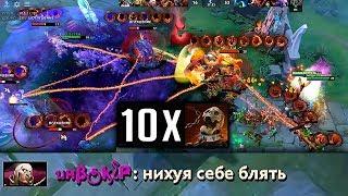 10 СВЯЗОК ВАРЛОКА ЭТО СТРАШНО   DOTA 2