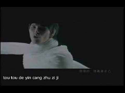 楊宗緯 Aska Yang Zhong Wei - 洋蔥 yang cong (Pinyin)