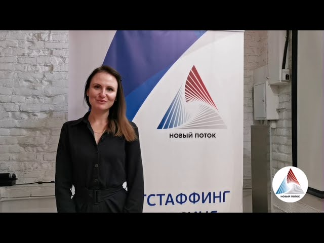 Бизнес-семинар АКУП