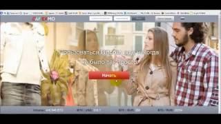 Регистрация на EXMO, НАДЕЖНО, УДОБНО,  Обмен и пополнение биткоин