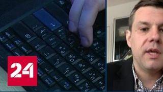 Минюст США: Yahoo взломали русские хакеры