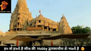 new dwarkadhish status      Dwarkadhish studio - YouTube