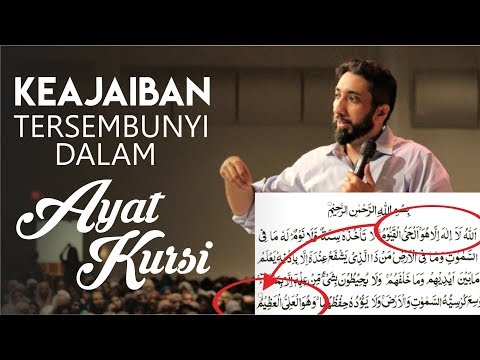 Keajaiban Yang Selama Ini Tersembunyi dalam Ayat Kursi - Ust. Nouman Ali Khan