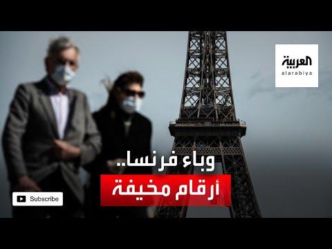 العرب اليوم - شاهد: مجلة