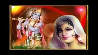 Chalo Re Vrindavan || Latest Bhajan || चलो रे वृन्दावन || Shri Devkinandan Thakur Ji Maharaj