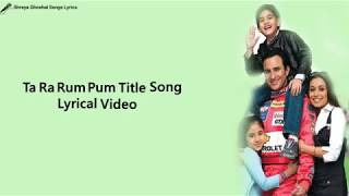 Ta Ra Rum Pum Title Song | Sad Version |  Lyrical Video