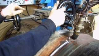 трубосварочная база  для сварки двухтрубок под флюсом(Сахалин 2010)