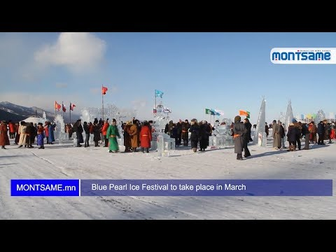 Blue Pearl Ice Festival to take place in March