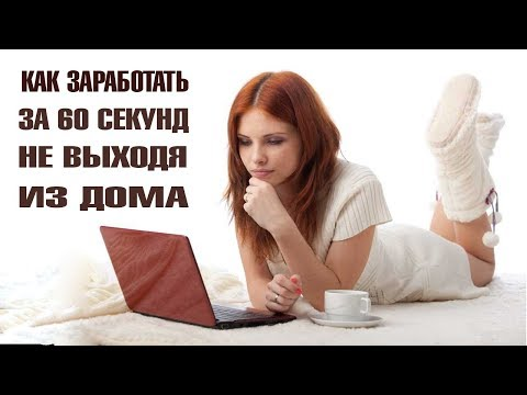 Бинарные опционы youtube