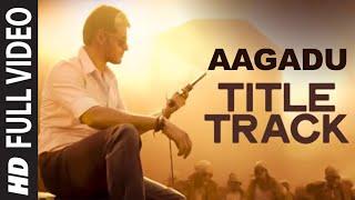 Aagadu Title Track Song Lyrics from Aagadu -  Mahesh Babu