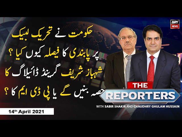 The Reporter Sabir Shakir ARY News 14 April 2021