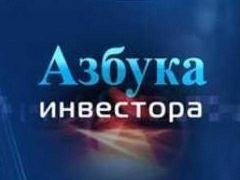 Надежные брокеры бинарных опционов 2016