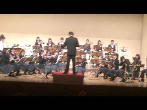 Higashi Junior High School