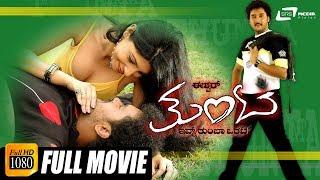 Thunta – ತುಂಟ | Kannada Full Movie | Eshwar, Ektha Kosla, Amrutha | Romantic & Action Movie