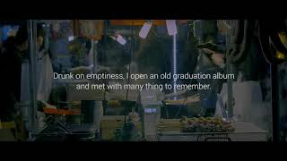 Epik High - Us Against the World [English Subs]