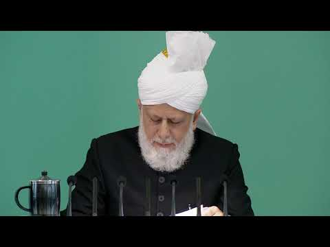Friday Sermon - 16th August 2019