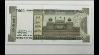 How to exchange old 500 and 1000 Rs Note