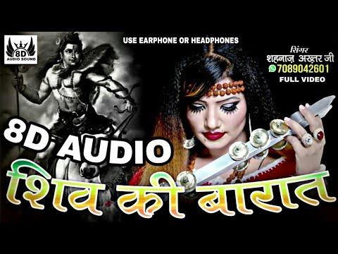 Mahashivratri special song aaj dulha bane bum bum bole aaj dulha bane bum bum bhole bum bum bhole ne