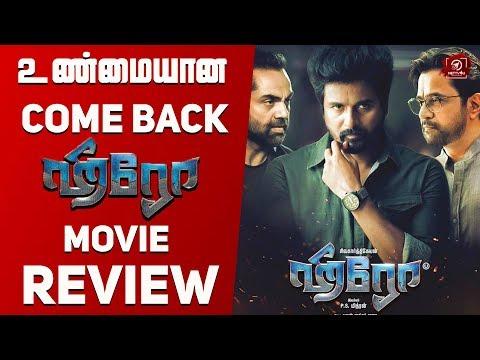 Hero Tamil Movie Review ..