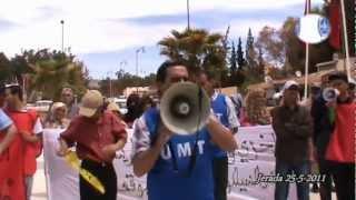 preview picture of video 'بلدية جرادة 25 ماي 2011 إحتجاجات ضد الرئيس UMT Jerada 03'