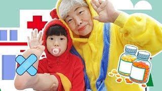 Grandfather Pretends To Take Care Of Sick Yuni. Indoor Playground 핑크퐁 케어카트 놀이 - 로미유 Romiyu Vlog