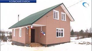 Семья сельского библиотекаря в Холмском районе построила дом на средства целевой программы