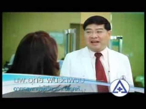 โรคข้ออักเสบและ thrombophlebitis