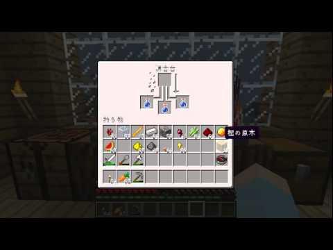 【Minecraft】ろあのマイクラ日記 page25【Season1】