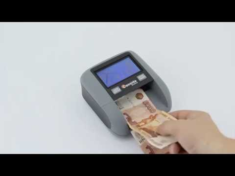 Видеообзор автоматического детектора валют Cassida Quattro S