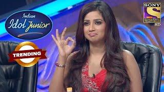 Shreya Ghoshal को इस Singer ने किया Impress अपना ही गाना सुनाकर | Indian Idol Junior | Trending